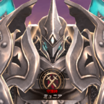 【チェスト】ギルバト守護神バトル攻略!守護戦のコツとおすすめキャラ