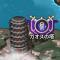 【モンスタースーパーリーグ】リニューアルされたカオスの塔を攻略
